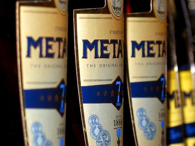 Díszdobozos Metaxa ajándék pohárral